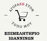 online Ηλεκτρονική Αγορά Προϊόντων
