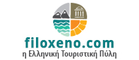 online Η Ελληνική Τουριστική Πύλη